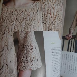 毛糸だま185-1