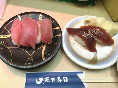 190730天下寿司大久保店22時は大とろ2貫370円が1人2皿まで125円2皿と漬けまぐろ125円
