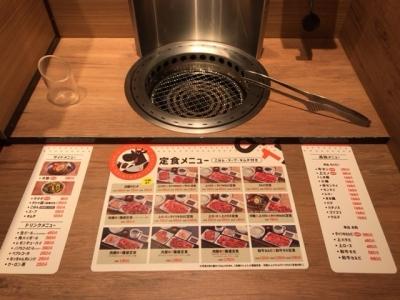201204ダイリキ若江岩田駅前店お一人様カウンター