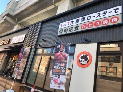 201204ダイリキ若江岩田駅前店外観焼肉店側