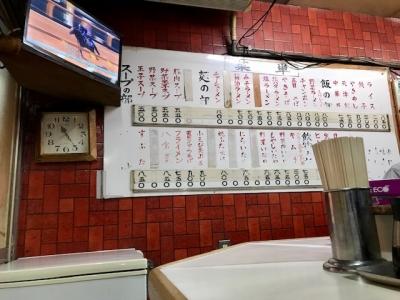 201213ラーメン大学梅田店メニューと競馬中継