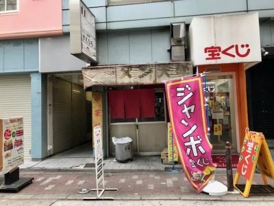 201213ラーメン大学梅田店外観