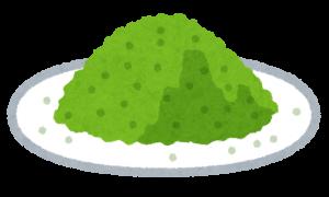 kona6_green.png