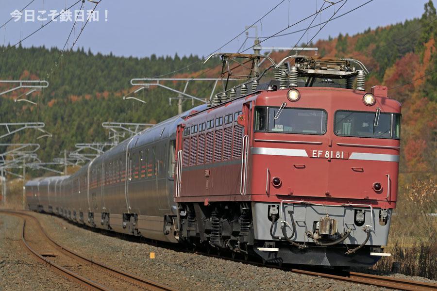 _MG20650.jpg