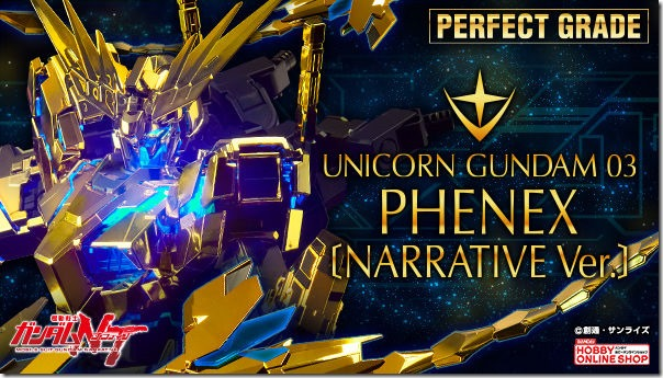 20200925_pg_unicorn_phenex_600x341