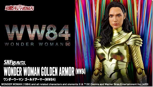 bnr_shf_wonder_gold_amr_600x341
