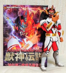 STORM COLLECTIBLES 新日本プロレス アクションフィギュア 獣神サンダー・ライガー (45