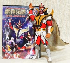 STORM COLLECTIBLES 新日本プロレス アクションフィギュア 獣神サンダー・ライガー (46