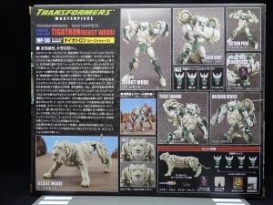 トランスフォーマー マスターピース MP-50 タイガトロン (ビーストウォーズ) (3)