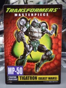 トランスフォーマー マスターピース MP-50 タイガトロン (ビーストウォーズ) (6)