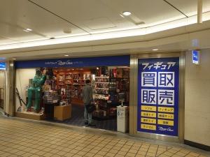 s-店舗探訪 ブーストギア名古屋駅店 (1)