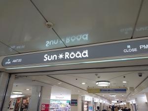 s-店舗探訪 ブーストギア名古屋駅店 (5)