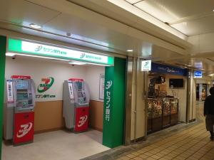 s-店舗探訪 ブーストギア名古屋駅店 (7)