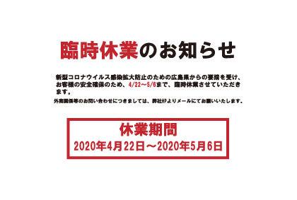20200423103735a5d.jpg