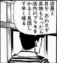 HITEQ☆JASMINE