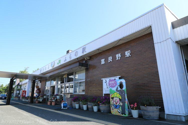 5Z2A8844 JR富良野駅SN