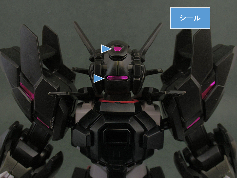 HG G-エルスa3