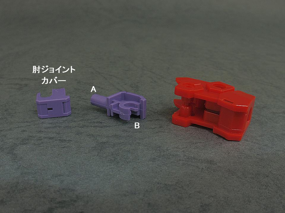 30mm アルト30