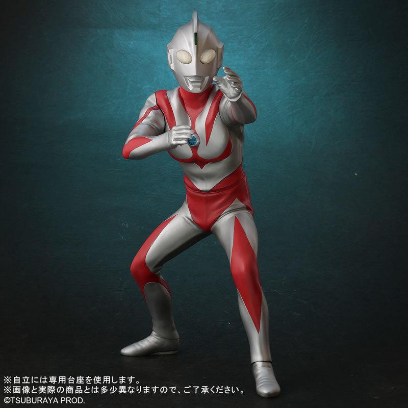 大怪獣シリーズ ULTRA NEW GENERATION ウルトラマンネオス 完成品フィギュアFIGURE-057056_01