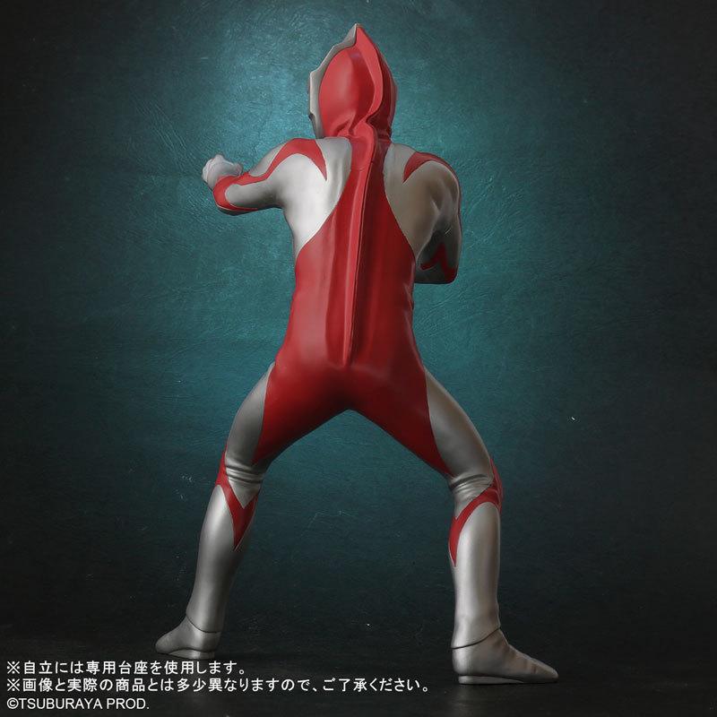 大怪獣シリーズ ULTRA NEW GENERATION ウルトラマンネオス 完成品フィギュアFIGURE-057056_05