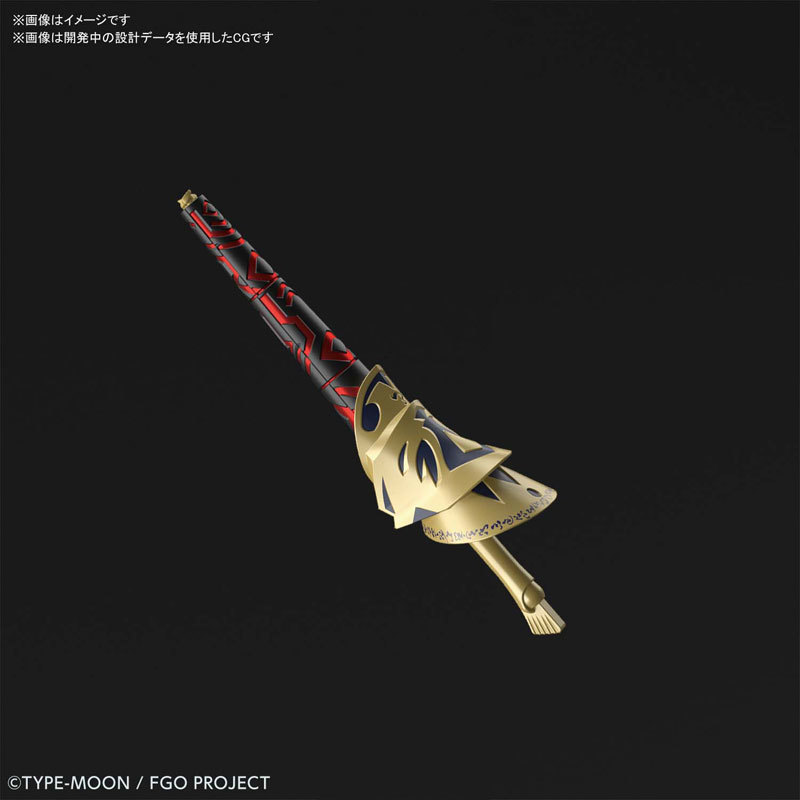 ぷちりっつ アーチャーギルガメッシュ プラモデルFIGURE-056327_04