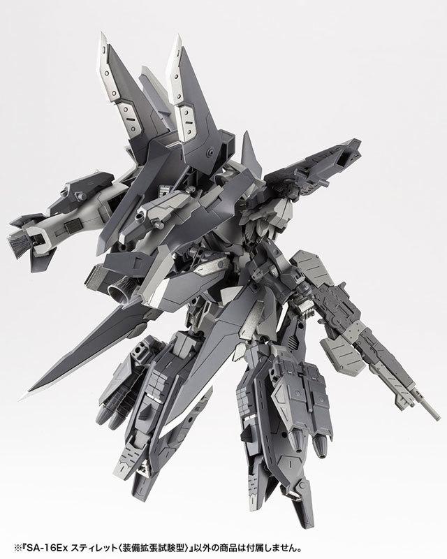 フレームアームズ SA-16Ex スティレット〈装備拡張試験型〉 プラモデルTOY-RBT-5298_06