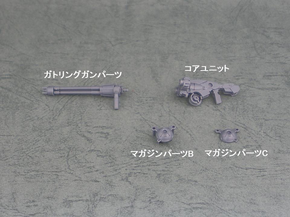 30mm ポルタノヴァ ウェポン1-7