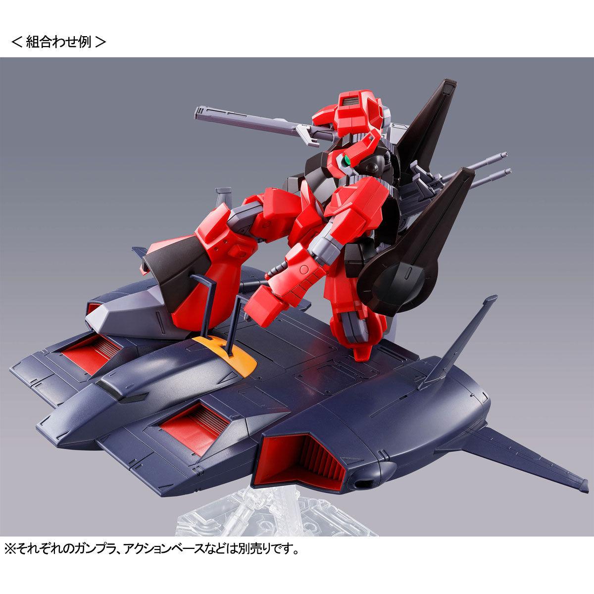 HG リック・ディアス(クワトロ・バジーナ機)12