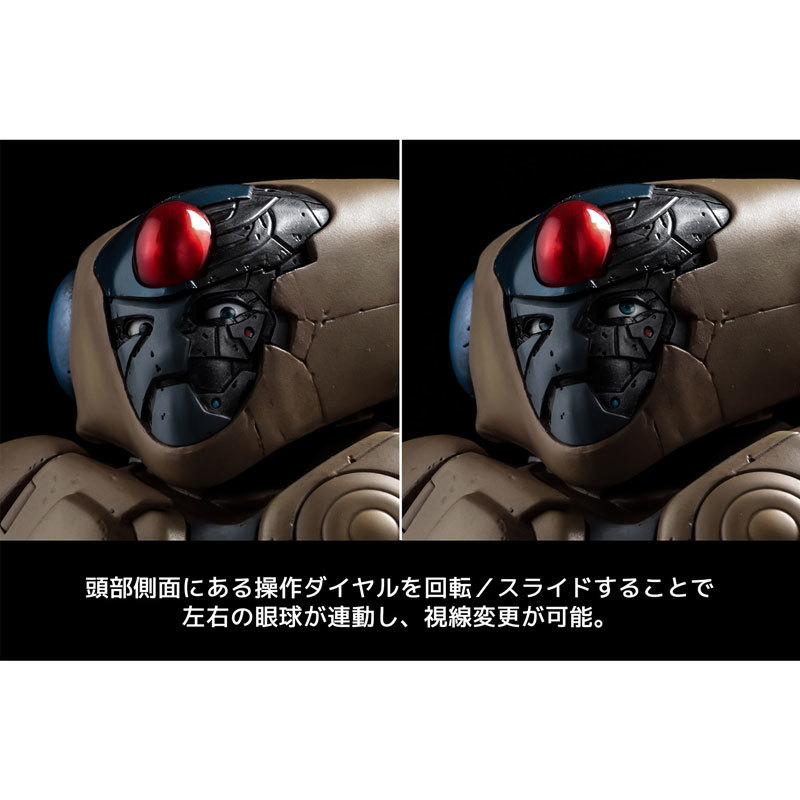 幻魔大戦 ベガ 12インチ アクションフィギュアFIGURE-055816_04