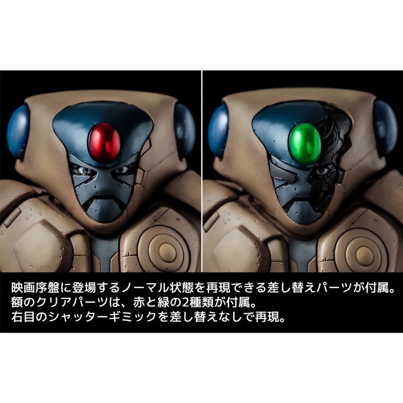 幻魔大戦 ベガ 12インチ アクションフィギュアFIGURE-055816_05