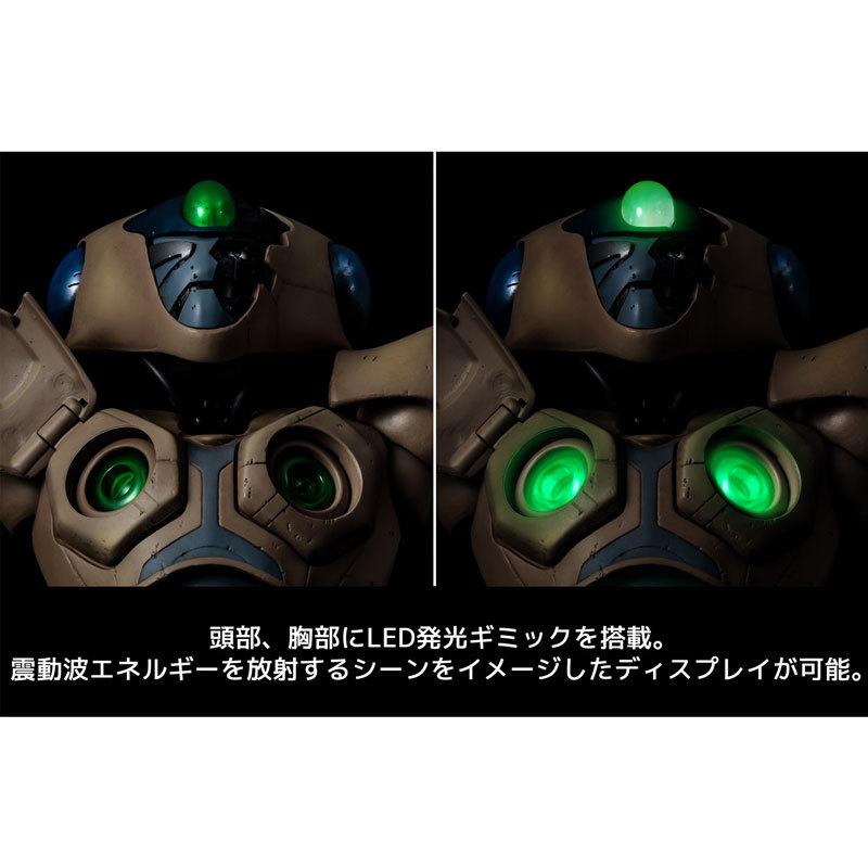 幻魔大戦 ベガ 12インチ アクションフィギュアFIGURE-055816_06
