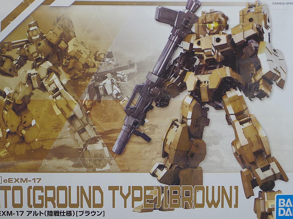 30MM アルト(陸戦仕様) ブラウン1