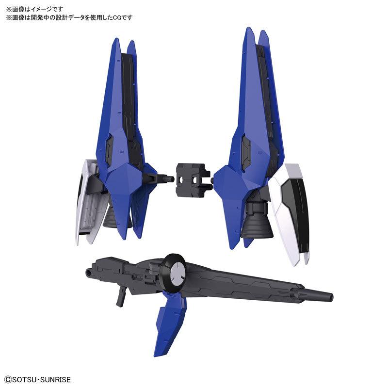 HGBD:R 1144 テルティウムアームズ プラモデルTOY-GDM-4895_01