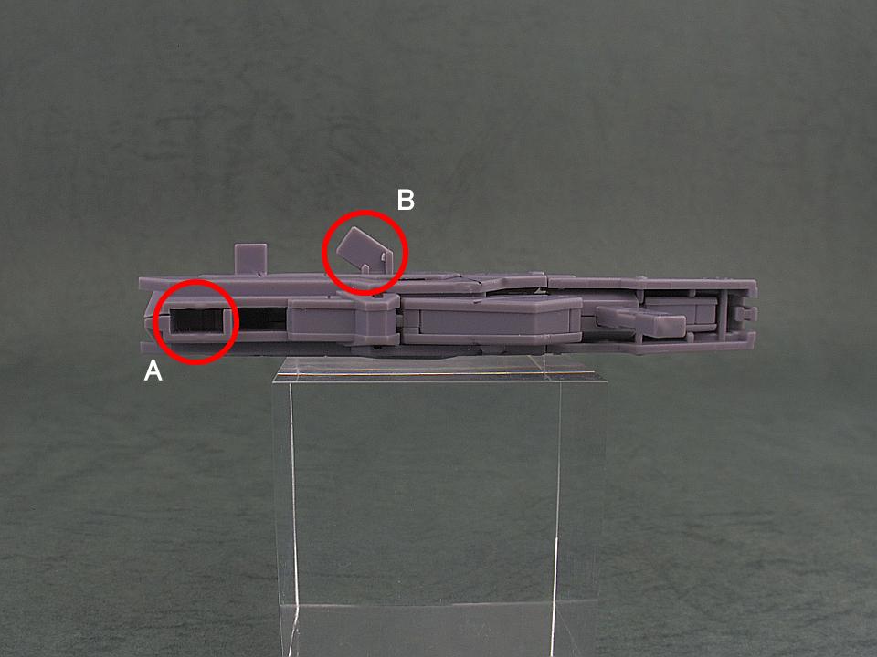 HGBD アルスアースリィガンダム75