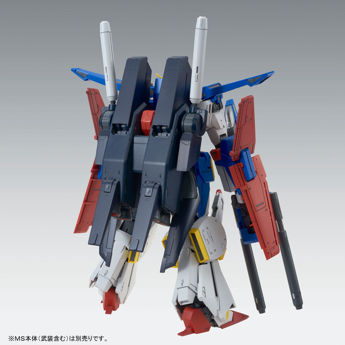 MG 強化型ダブルゼータガンダム 強化型拡張パーツ08