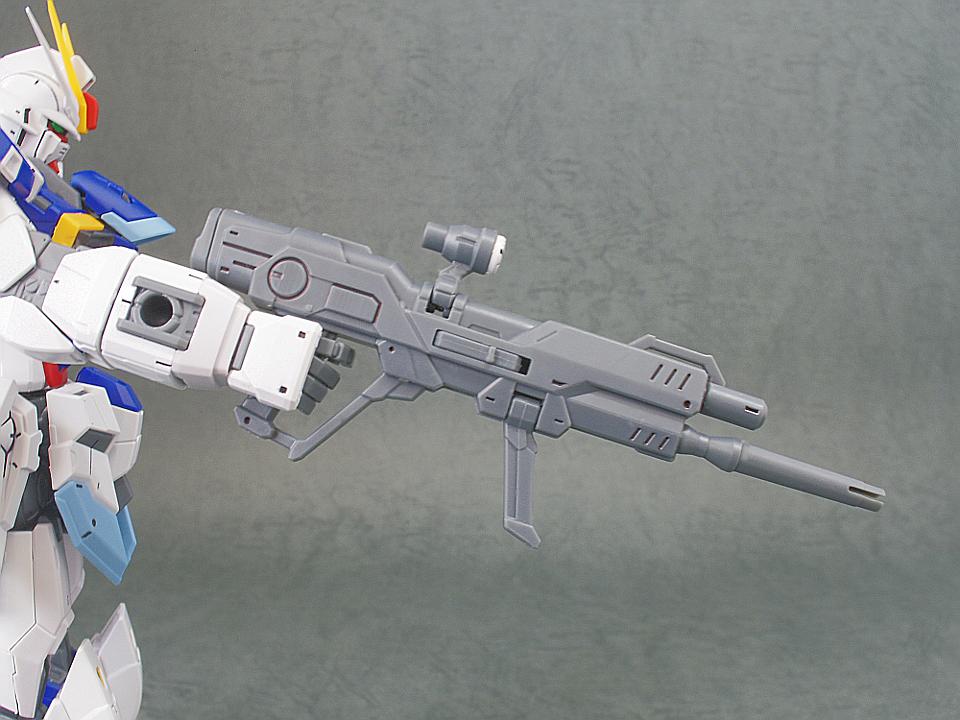 RG フォースインパルス64