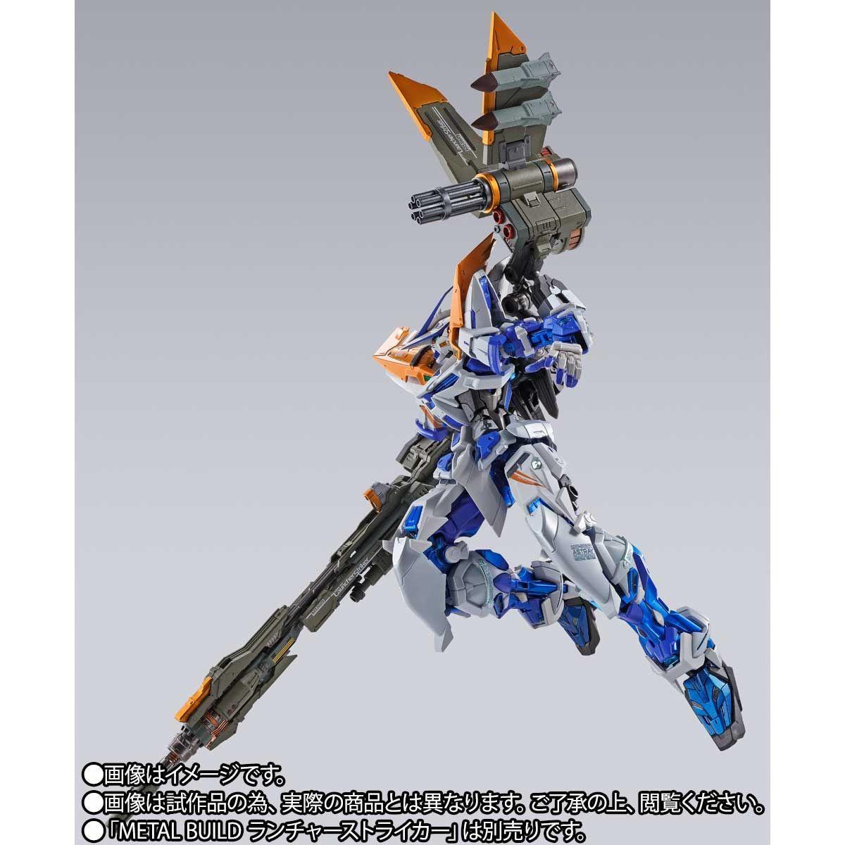METAL BUILD ガンダムアストレイ ブルーフレームセカンドリバイ21