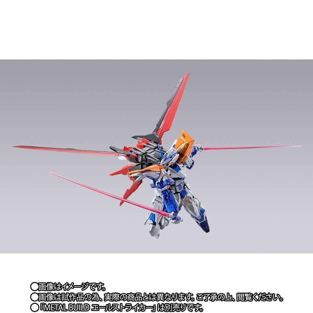 METAL BUILD ガンダムアストレイ ブルーフレームセカンドリバイ22