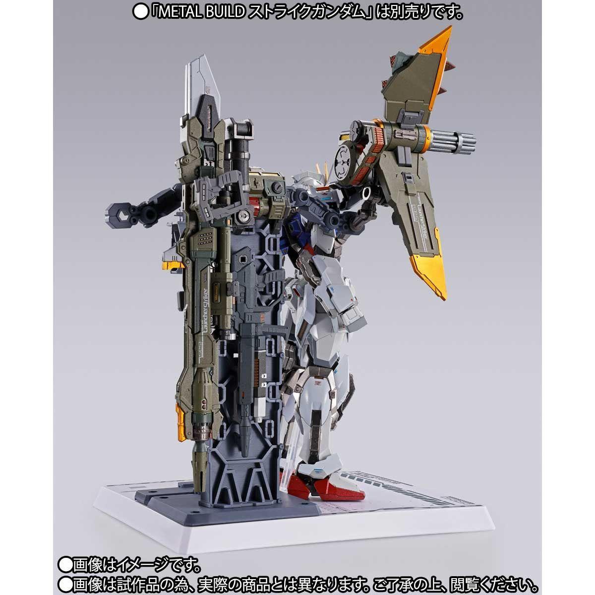 METAL BUILD ガンダムアストレイ ブルーフレームセカンドリバイ43