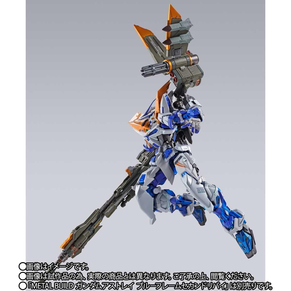 METAL BUILD ガンダムアストレイ ブルーフレームセカンドリバイ41