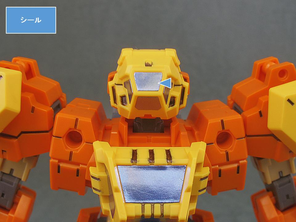 30MM 特殊作業用オプションアーマー[ラビオット用イエロー]a1