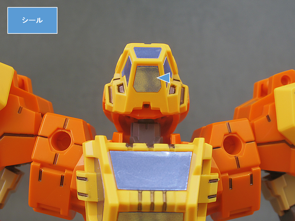 30MM 特殊作業用オプションアーマー[ラビオット用イエロー]a2