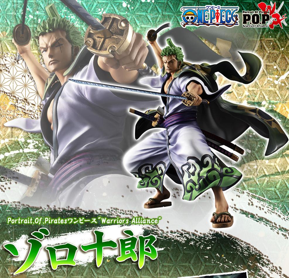"POP ワンピース ""Warriors Alliance"" ゾロ十郎01"