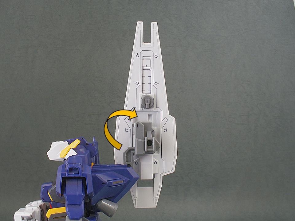 HGUC TR-1 アドバンスド・ヘイズル31