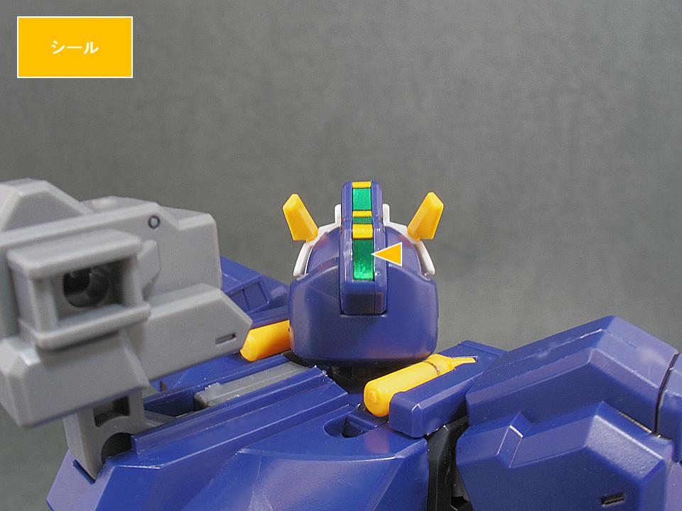 HGUC TR-1 アドバンスド・ヘイズルa2