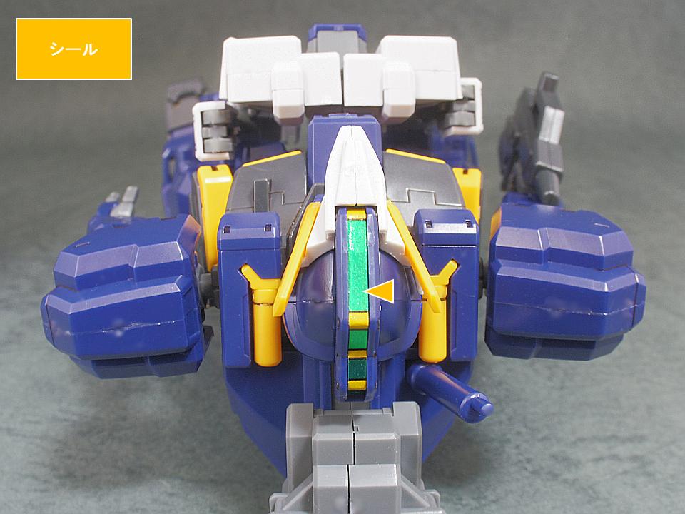 HGUC TR-1 アドバンスド・ヘイズルa3