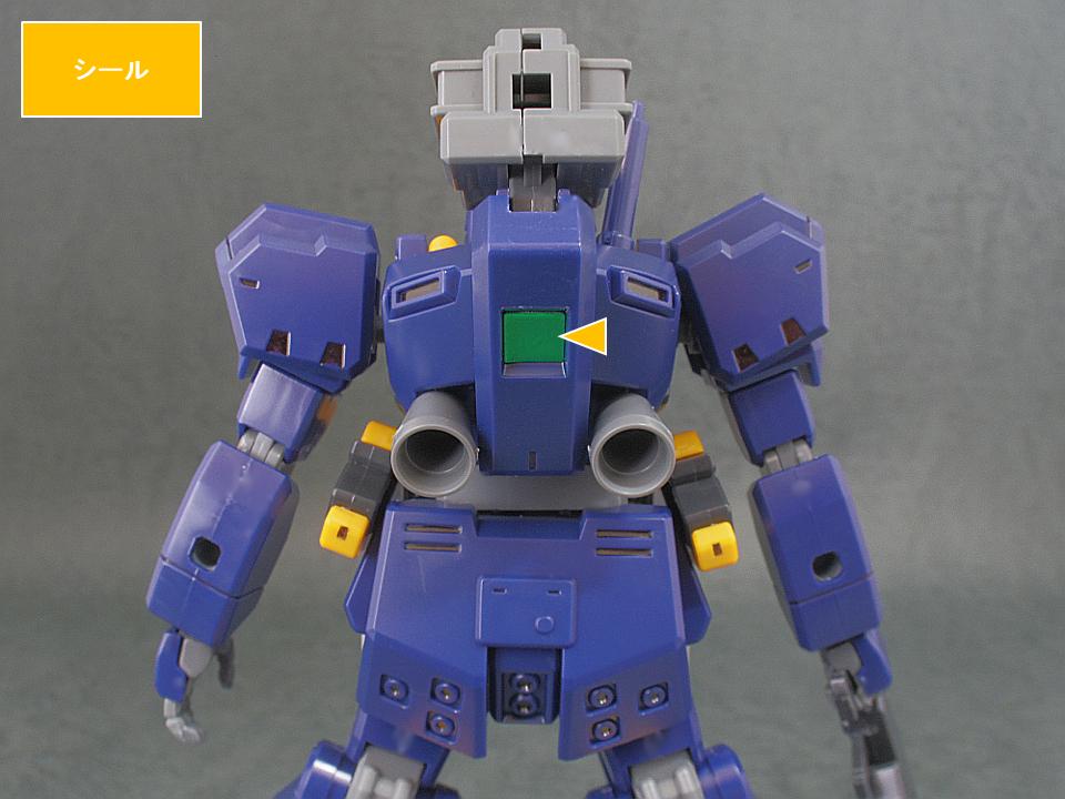 HGUC TR-1 アドバンスド・ヘイズルa4