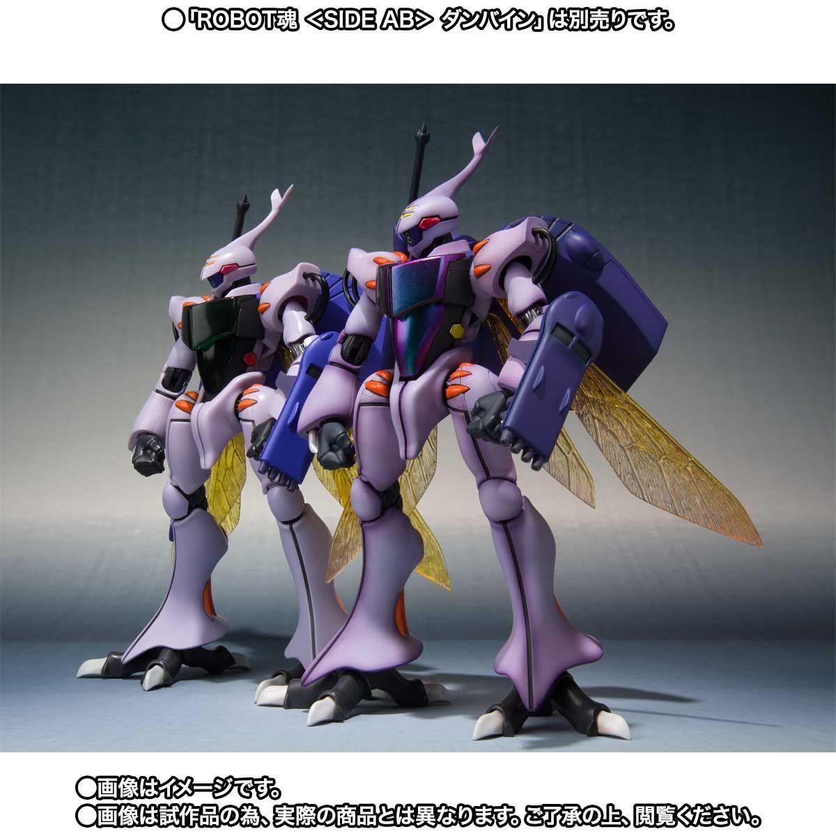 ROBOT魂 ダンバイン SHADOW FINISH12