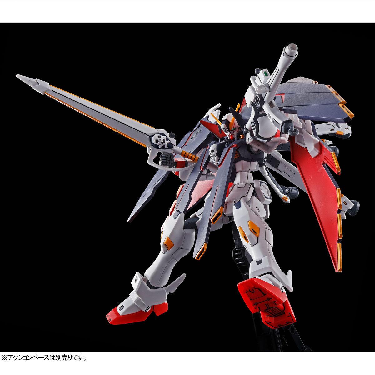 HG クロスボーン・ガンダムX1フルクロス08