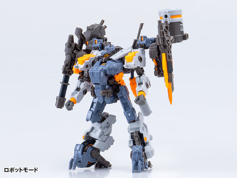 "ROBOT BUILD RB-08 ROTOR ""狂弩""FIGURE-058813_01"